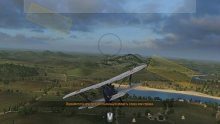 Улучшить управления в игре World of Warplanes