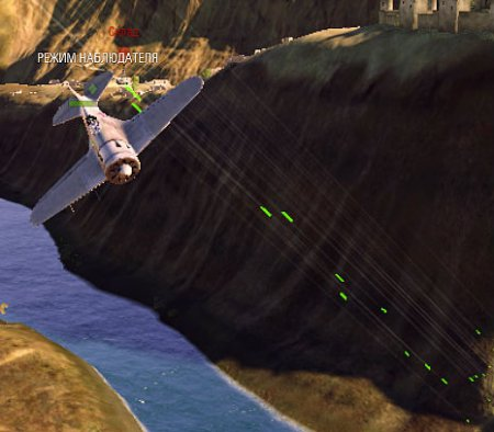 Цветные трассеры и пули для World of Warplanes 1.1.2