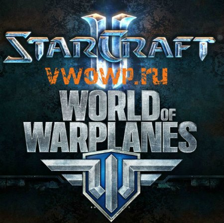Озвучка StarCraft II для World of Warplanes 1.1.2