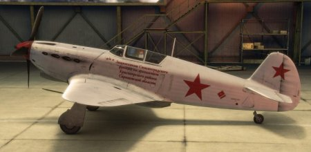 Шкурка Яковлев Як-1 для World of Warplanes