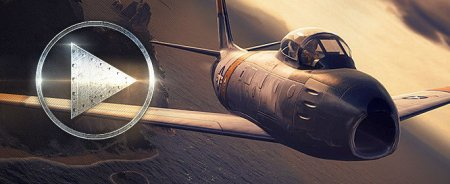 Как записать реплеи в World of Warplanes?